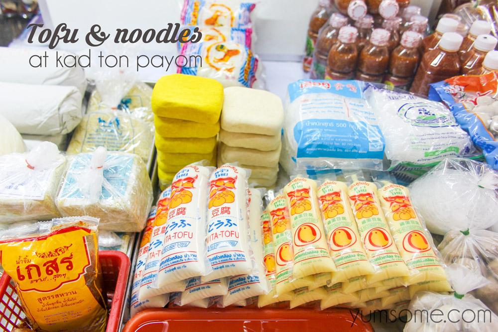 Tofu stall at kad Ton Payom in Chiang Mai, Thailand.