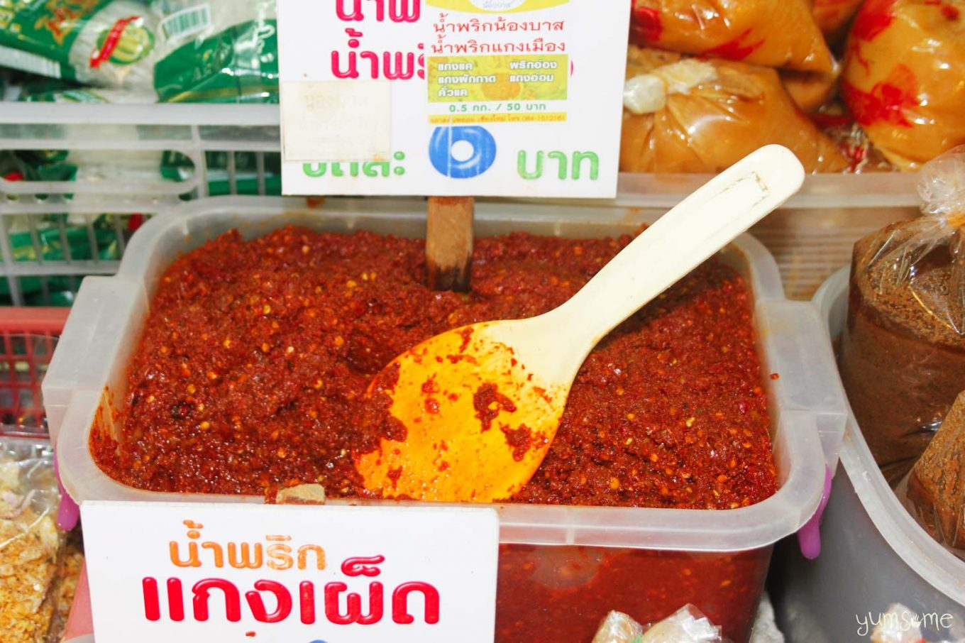 Red curry paste for sale at Kad Ton Payom, Chiang Mai. | yumsome.com