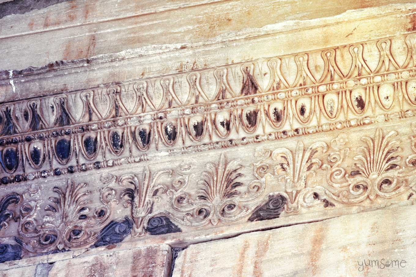 sculptural detail on the pediment of the Erechtheion | yumsome.com