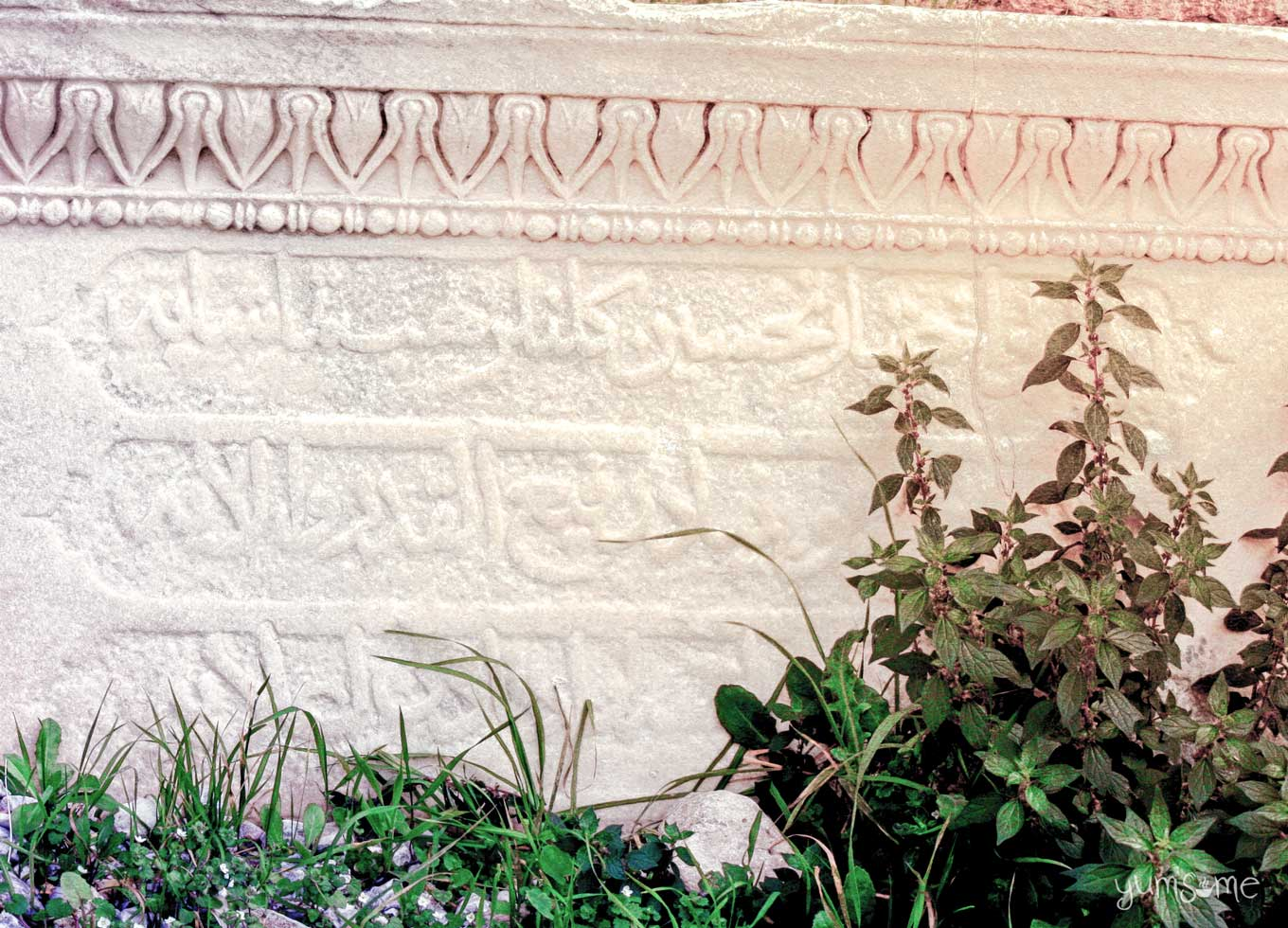 Inscriptions from the Ottoman period | yumsome.com