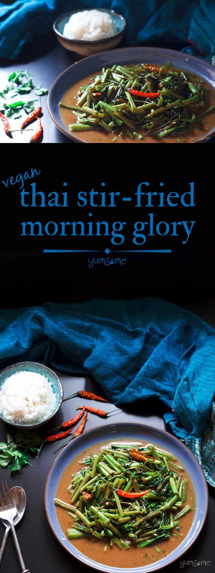 Thai stir fried morning glory ready in under four minutes this vegan spicy garlicky thai stir forumfinder Images
