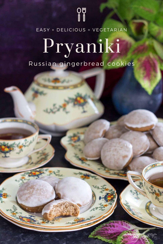 Easy Christmas Gingerbread Cookies (Pryaniki)