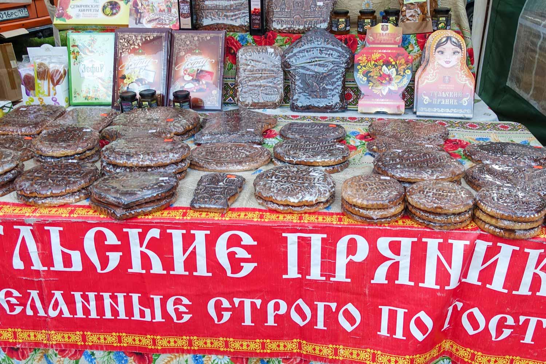 Tula pryanik on a stall in Tambov, Russia.
